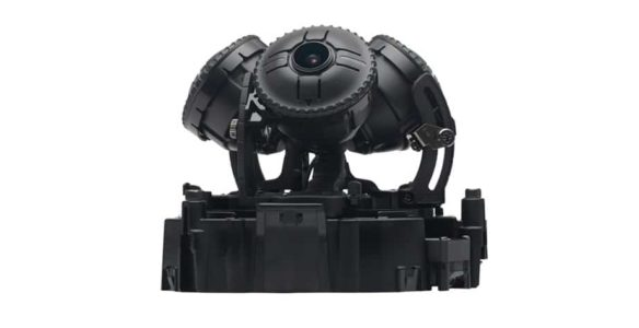 HD Multisensor