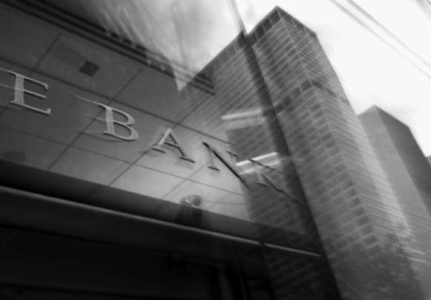 Smoke Cloak Bank ATM
